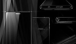 3代目プラダフォン 2012年初旬にリリース