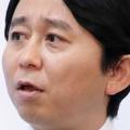 有吉弘行 冠番組の予算を心配しつつもマジな不満を漏らす