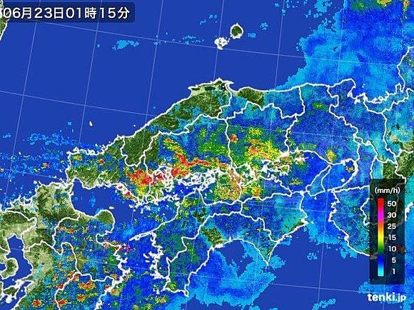 広島市の雨雲レーダー