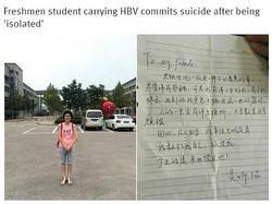 19歳女子学生がB型肝炎で孤立し、練炭自殺(画像はshanghaiist.comのスクリーンショット)