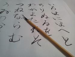 SMAP稲垣吾郎が中居正広の「ある習慣」を大絶賛 「大人の男性っていう感じ」