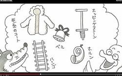 鉄拳が描くビームスのホリデー「ほんわか」パラパラ動画公開