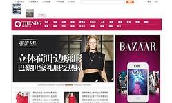 中国で1番人気はシャネル 現地出版大手が消費動向調査