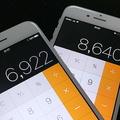 キャリア&格安SIMの20GBプランで得する人、損する人の見分け方