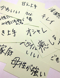 """""""モテる女→愛される女""""になる方法とは?"""