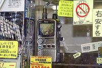 秋葉原MAD特製「テレビ付受信機」