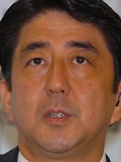 安倍新総裁。(資料写真:吉川忠行/05年9月11日)