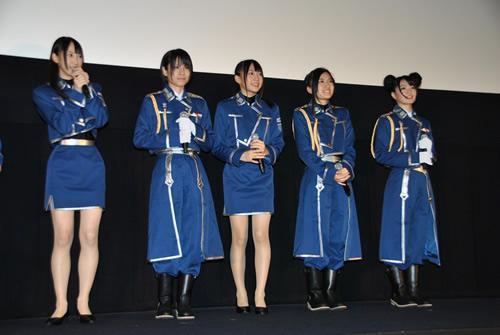 【画像】コスプレSKE48メンバーが大興奮!映画『鋼の錬金術師 ...