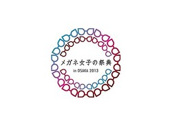 メガネ美女No.1を決定「メガネ女子の祭典」大阪で開催
