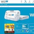 任天堂「Wii U」に年内生産終了報道 品薄状態への不満の声あがっていた