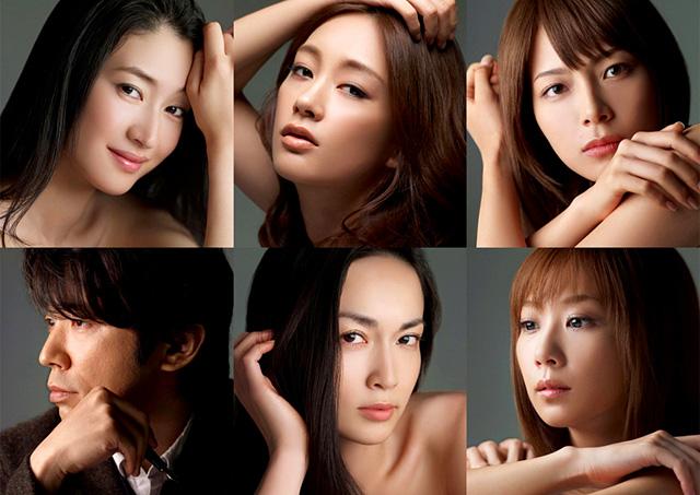 左上より小雪、水川あさみ、相武紗季<br>ユースケ・サンタマリア、長谷川京子、優香