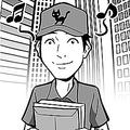 オフィス街の出来高制の宅配業は狙い目。書類1枚でも1個にカウントされるので、大量に運んで稼ぐことが可能