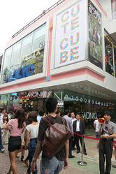 竹下通りのカワイイ新拠点「キュート キューブ」開業 モンキ東京1号店に列