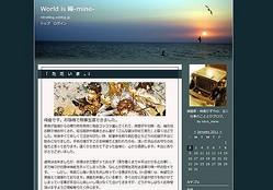漫画家・峰倉かずやが壮絶な闘病を報告、術後の状況を公式ブログに綴る。