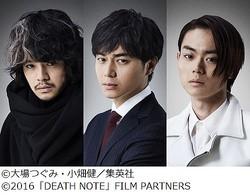 「デスノ」新作のキャスト発表、東出×池松×菅田で三つ巴の頭脳戦。