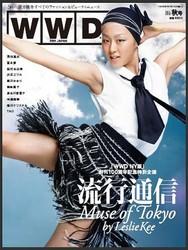 連載「ふくびと」WWD JAPAN編集長 山室一幸<後編>