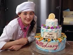 """綾瀬はるか""""手作り""""アピール、2日がかりで特製バースデーケーキ。"""