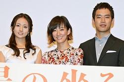 木村文乃&水川あさみと、劇中では結構な扱いを受けたという三浦貴大