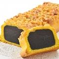【横浜土産】上品な味わいの中国菓子にリピーター続出! たっぷり入った上品な餡が絶品の「番餅」