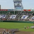 甲子園は3日目(photo by B.O.S)