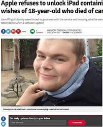 亡くなった息子のiPadロック解除、遺族がアップル社から拒否される(http://www.dailyrecord.co.uk)
