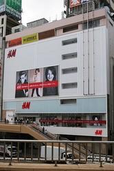 JR仙台駅前の「H&M」初公開 国内21店舗目で東北初進出