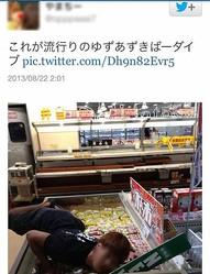 本当に懲りない若者 またもやアイスクリームケースに飛び込む写真をツイート なんと福岡県警だった?