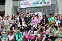 ピンク&ライトグリーンの「ドレスコード登校日」文化学園イベント初開催