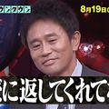 浜田雅功 高須光聖氏から借りたレコードを割り勝手に処分