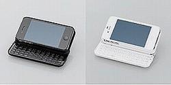 左から「TK-FBI033BK(ブラック)」、「TK-FBI033WH(ホワイト)」