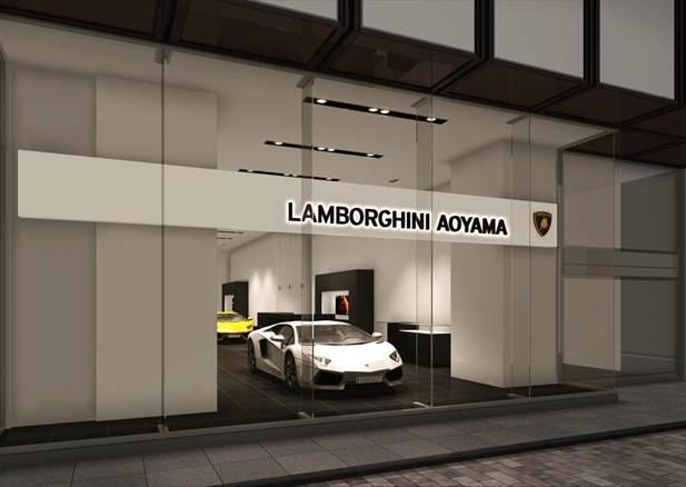 ランボルギーニ・ジャパン 東京都心の青山に新規ショールームをオープン予定