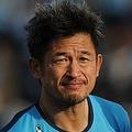 三浦知良が先発出場 自身が持つ最年長出場記録を48歳31日に更新