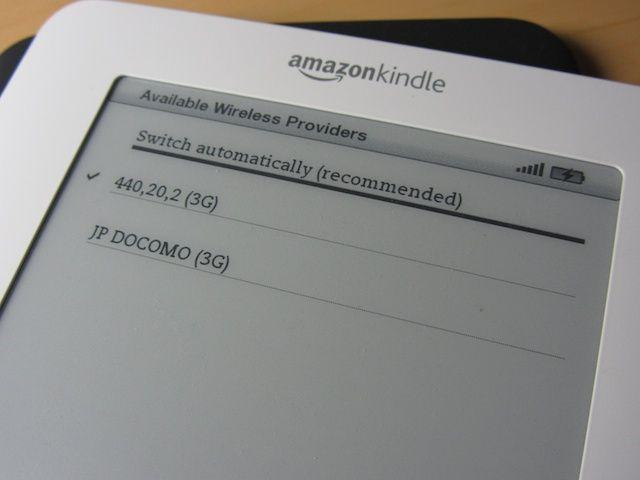 Kindleで接続先を表示した例。440,20,2はソフトバンク