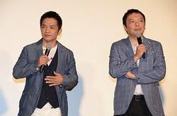 完成披露親子試写会が行われアンパンマンへの愛がたっぷりのモノマネで笑いを誘った中川家の剛(左)・礼二