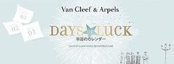 幸運をシェアするオンラインカレンダー「ヴァン クリーフ&アーペル」が提案