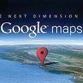 政府がグーグルマップを「禁止」
