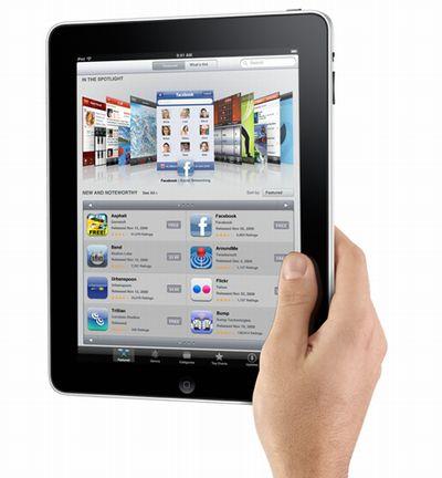 アップル「iPad」