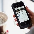 広まる「Facebook Wi-Fi」:ユーザー位置情報と引き替えに