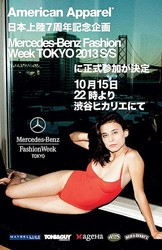 アメアパが渋谷ヒカリエでインスタレーション、一般招待も