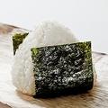 米国ミネソタ州にある大学図書館のブログ「Kirschner Collection Blog」が、おにぎりなどの日本食について記した。(イメージ写真提供:123RF)