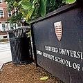 人数限定のオンライン講座を開講したハーバード大学ケネディースクール。(Getty Images=写真)