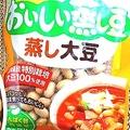 高栄養価「蒸し大豆」が超ウマい