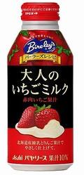 「バヤリース パーラーズレシピ 大人のいちごミルク ボトル缶400g」