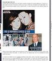 プーチン首相の娘と交際の韓国人男性、行方不明に…
