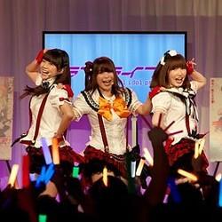 アニメと同じベルサール秋葉原でのサプライズライブも! 大盛況の『ラブライブ!』シークレットイベント開催