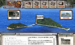 ジャニーズ最強・TOKIOがギリギリ出来なそうなコトが話題 「ダム建設」「NASAの下請け」