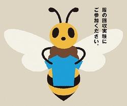 Image by: 良品計画