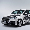 Audi Q7 Premium Auction_001