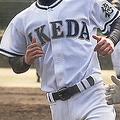 池田高校で部員の喫煙が発覚し体外試合を自粛 今春の選抜出場校