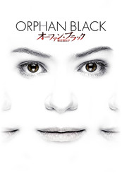 (C) 2013 Orphan Black Productions Ltd.